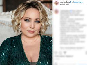 Актриса Светлана Пермякова рассказала о своей борьбе с лишним весом