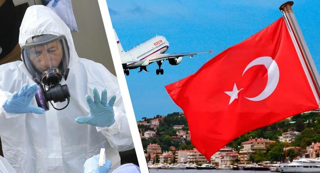 Турция отказывается от некоторых ограничений