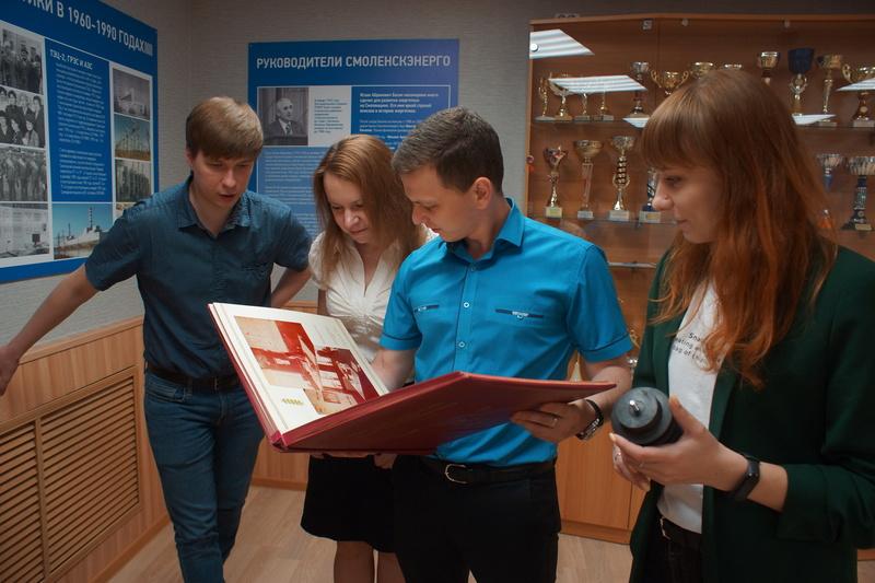 Молодые сотрудники Смоленскэнерго познакомились с историей электроэнергетики Смоленщины