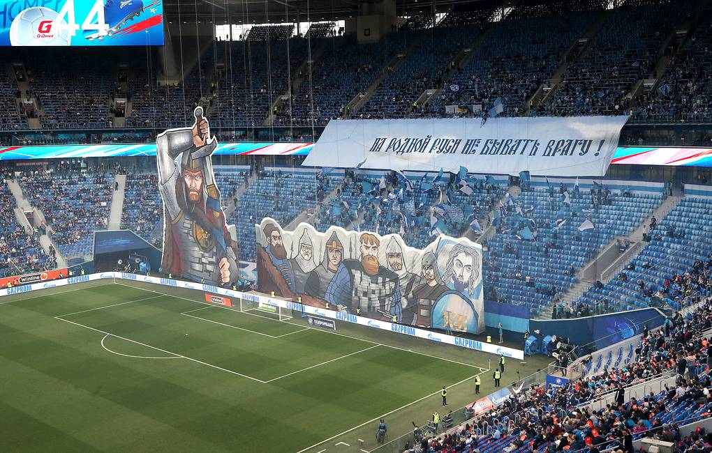 РФС внимательно следит за проверкой ситуации с болельщиками на матче «Зенит» — «Локомотив»
