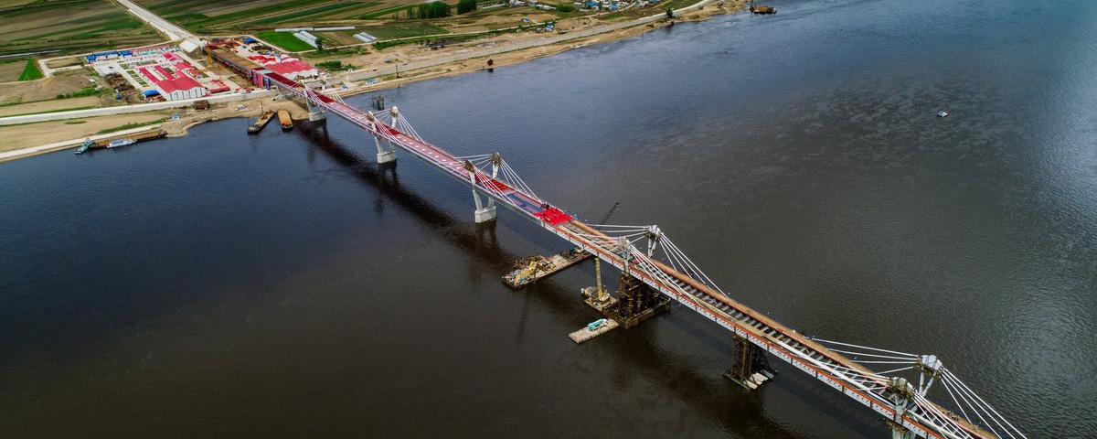 Система оплаты проезда по мосту через Амур между Россией и Китаем заработает с 21 мая