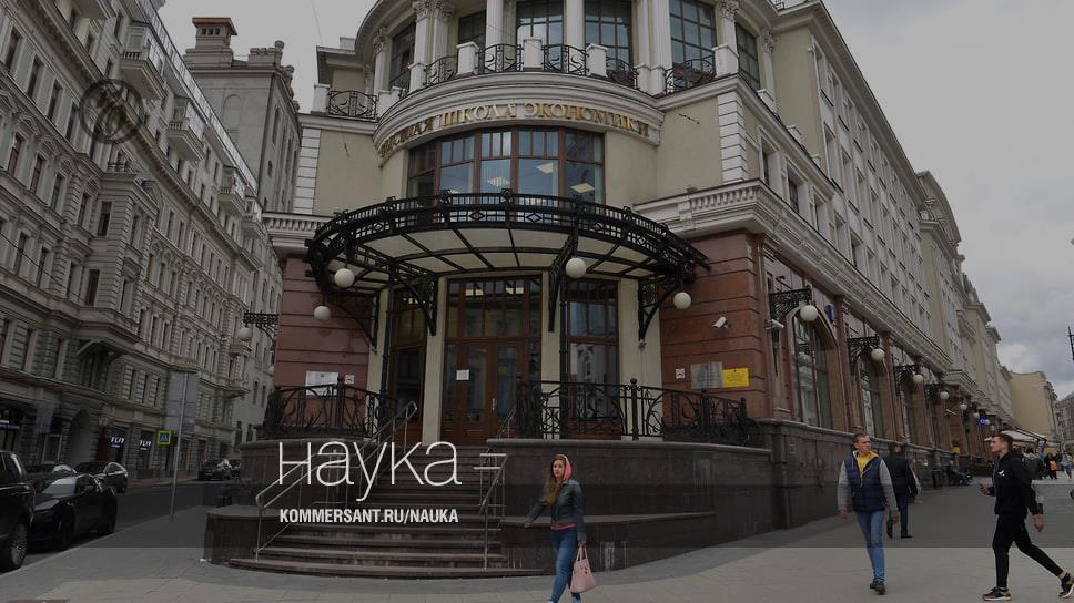 Первая пятерка в рейтинге российских вузов агентства RAEX неизменна: МГУ, МФТИ, МИФИ, СПбГУ и ВШЭ