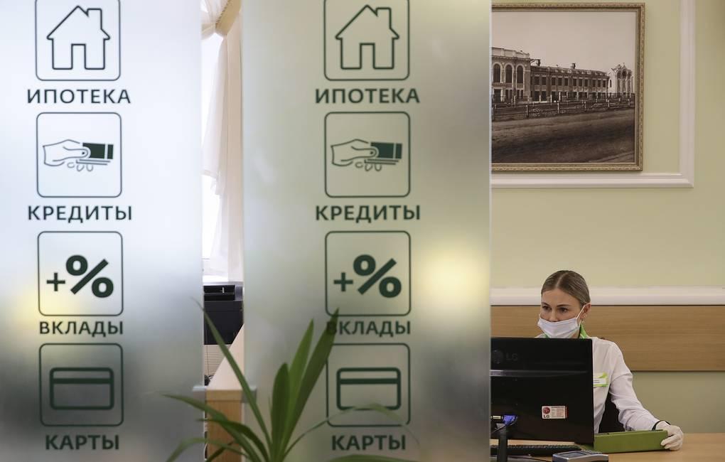 Аналитики оценили, сколько ипотечных кредитов могут выдать российские банки в 2021 году