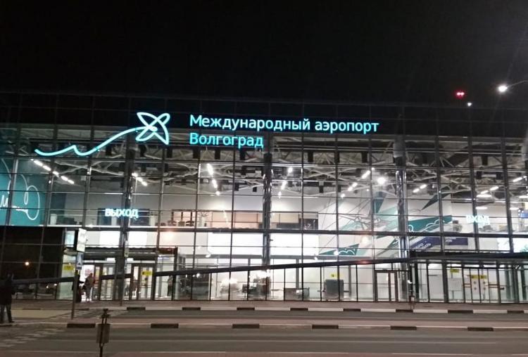 Авиакомпания S7 начинает полеты из России в Азербайджан