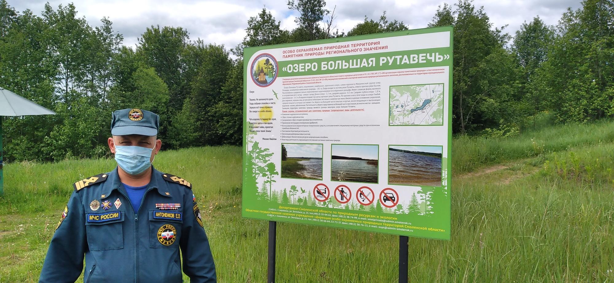 Опубликован полный список открытых для купания пляжей Смоленской области