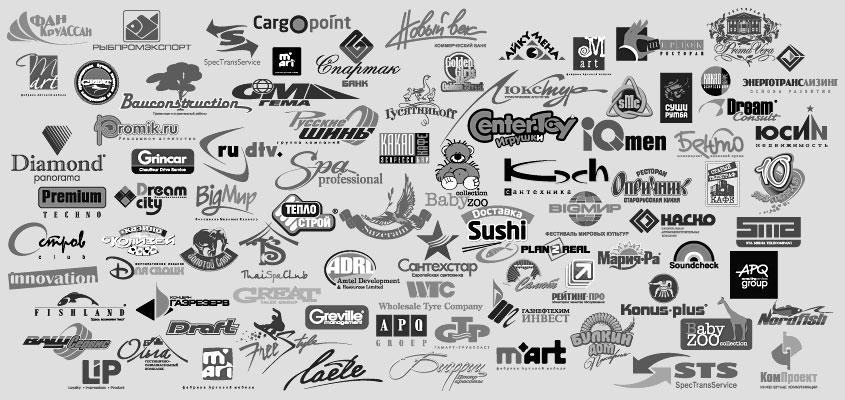 Знаете ли вы в чем разница между торговым знаком и логотипом?