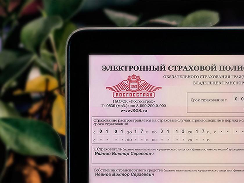 В России заблокировали почти тысячу сайтов с поддельными COVID-сертификатами