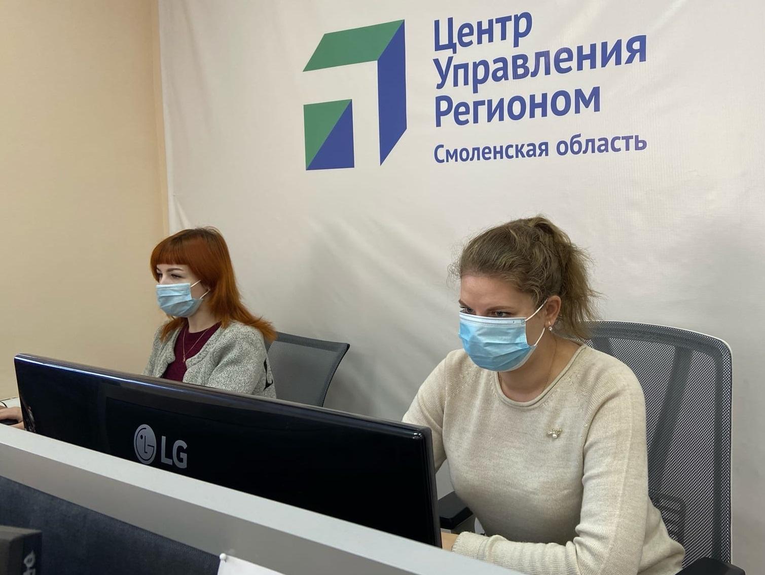 ЦУР Смоленской области помог очистить от мусора набережную в Десногорске