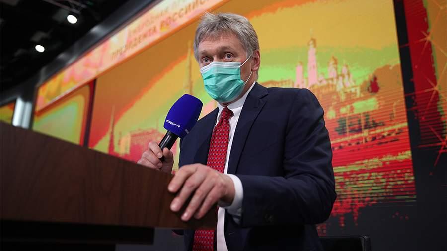 Песков ответил на вопрос о возможности Кремля повлиять на российский футбол