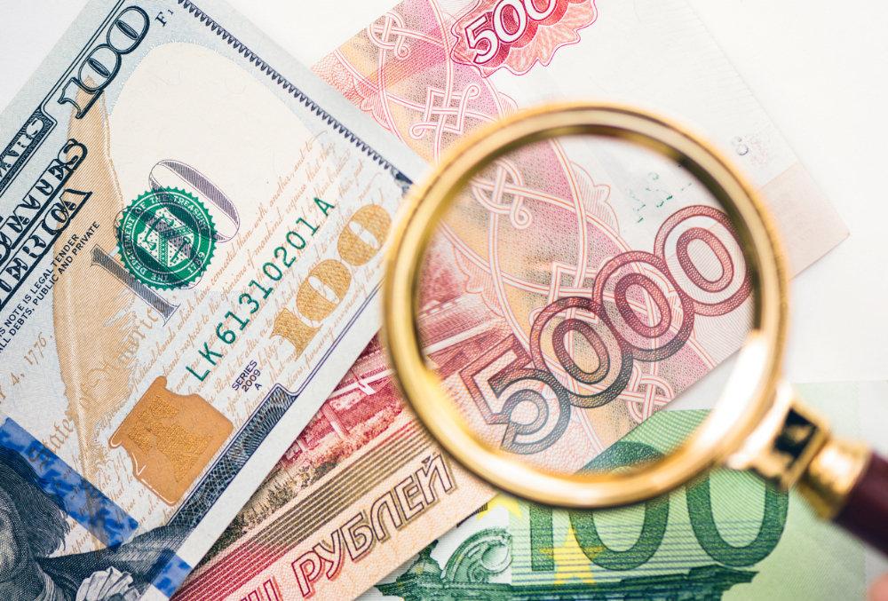 К концу июля доллар может подешеветь до годового минимума