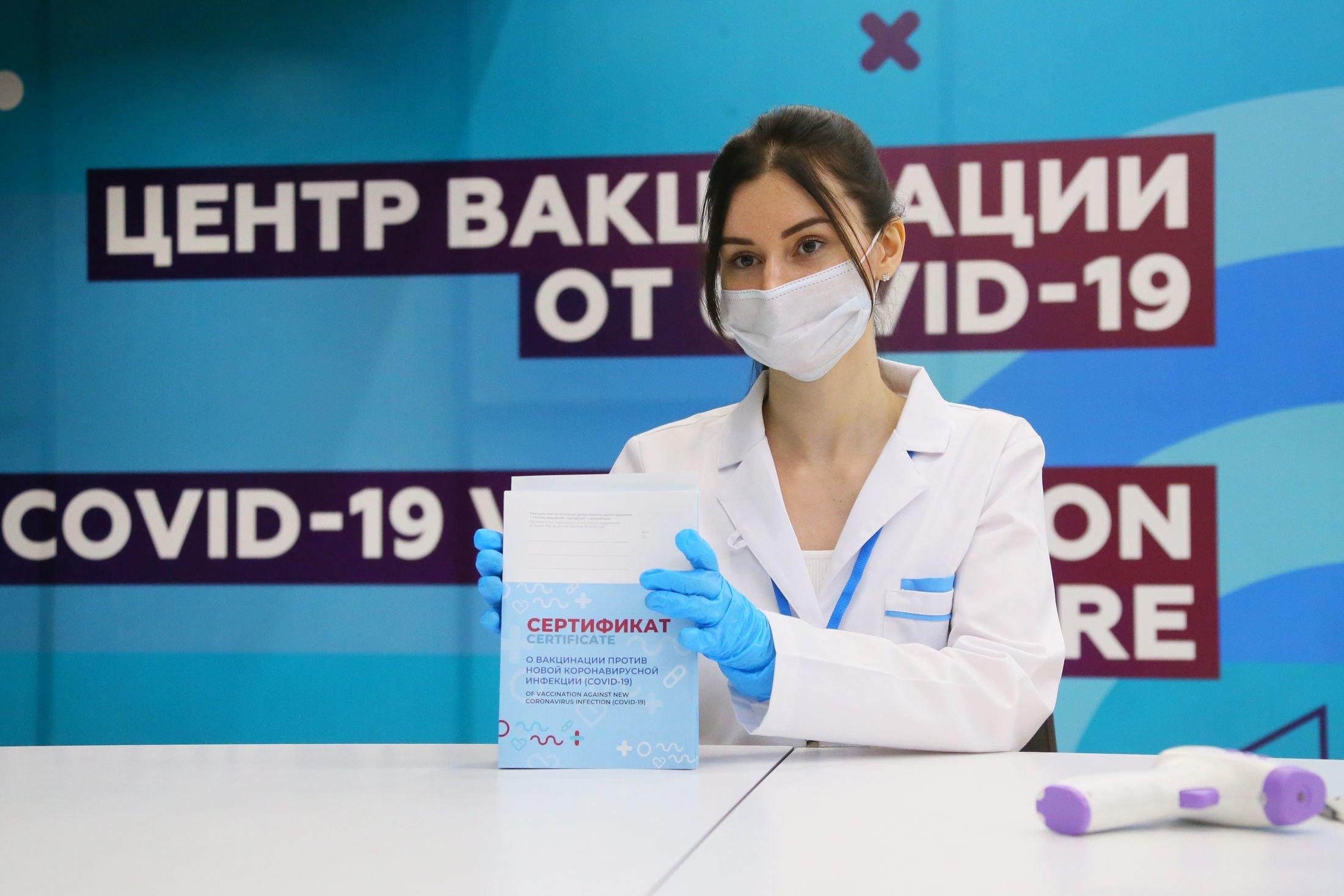 Евросоюз предложил России обсудить взаимодействие по вакцинным сертификатам