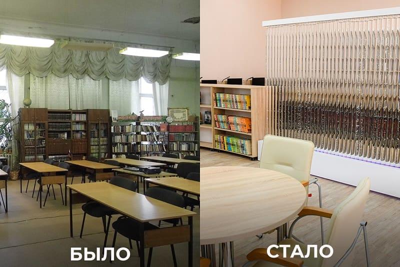 «Разница колоссальная!» В Смоленской области по нацпроекту модернизировали библиотеку