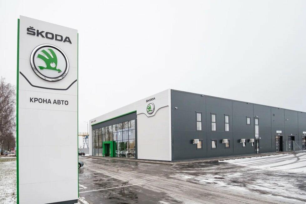 Официальный дилер автомобилей «Skoda» в Брянске