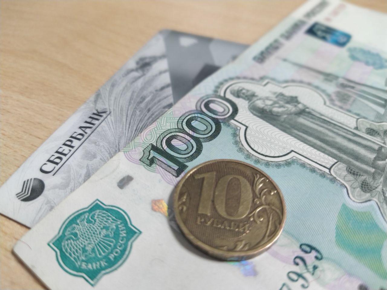Стоимость авиабилетов по России снизилась на 30%