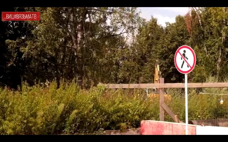 В райцентре Смоленской области расторгли контракт на строительство моста