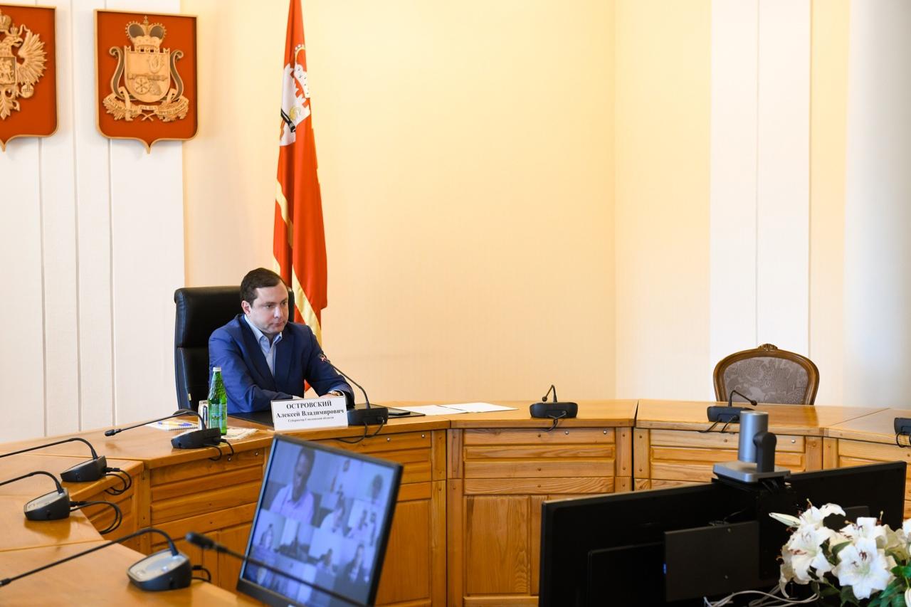 В Смоленской области обсудили вопрос повышения эффективности работы по противодействию коррупции