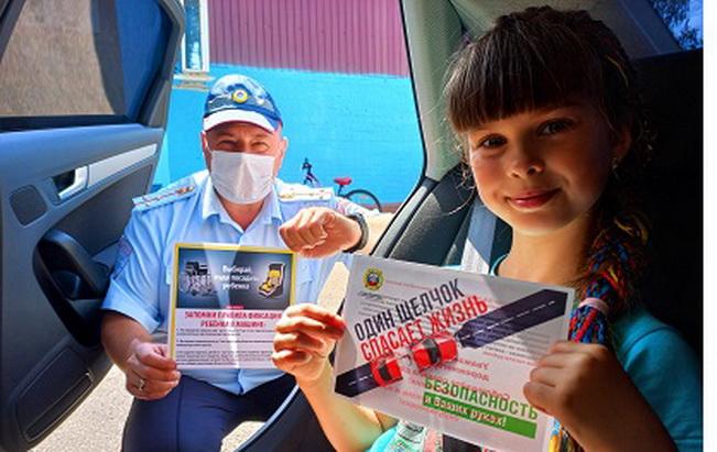 В Смоленской области прошла акция «Пристегни ребенка — это закон!»