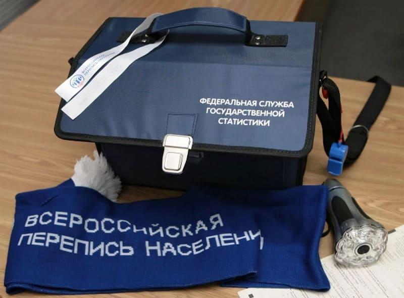 В Смоленской области продолжается подготовка к всероссийской переписи населения
