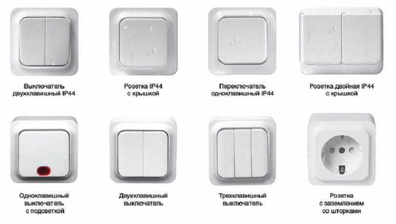 Виды выключателей: какой выбрать
