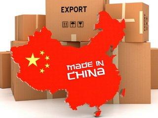 Перевод китайских экспортных деклараций