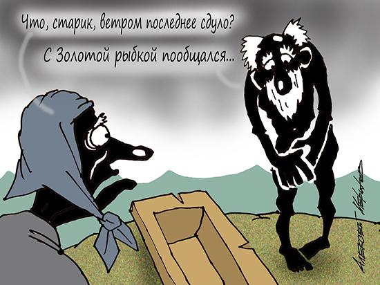 Пенсионный фонд предупредил россиян о самых частых мошенничествах