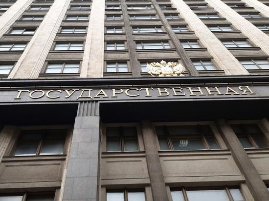 В России стартовали трехдневные выборы в Госдуму