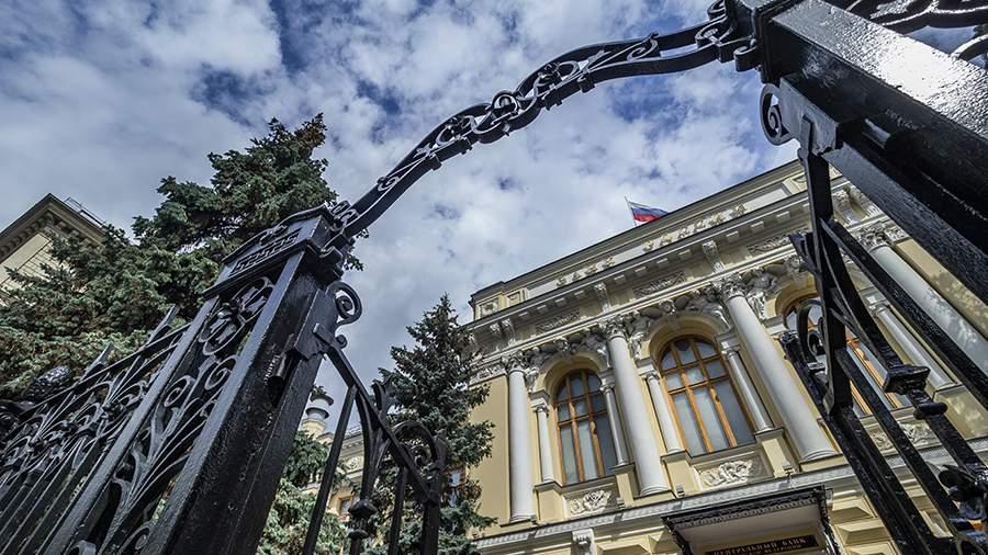 В крупнейшем банке Крыма произошел сбой в работе