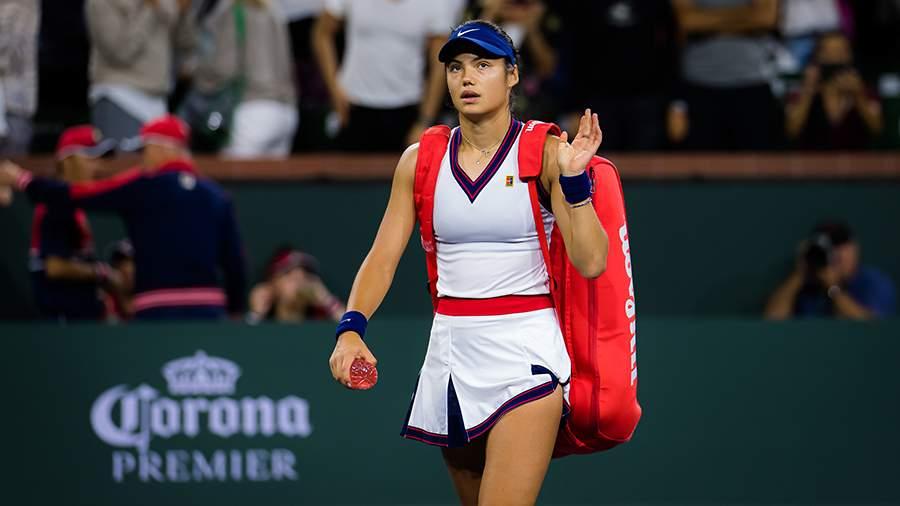 Чемпионка US Open Эмма Радукану снялась с «Кубка Кремля»